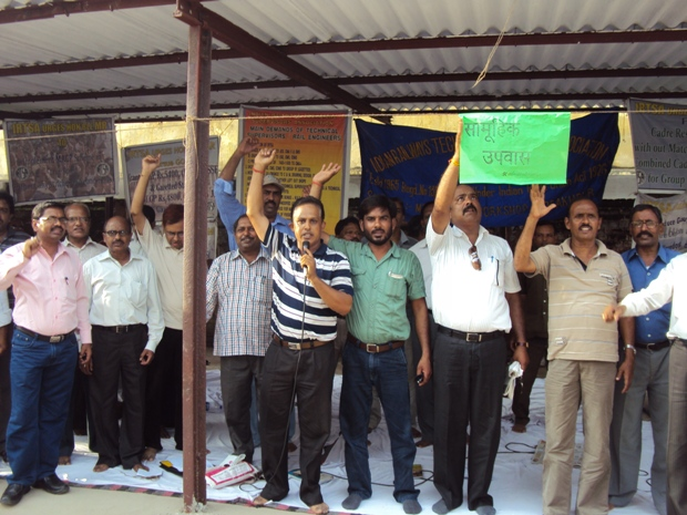 Mass Fast organised at GKPS on 14.08.2012