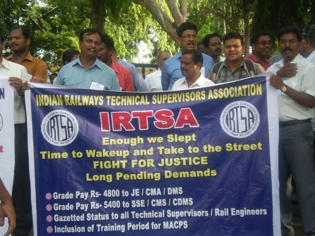 Protest Day Observed by IRTSA ICF Unit