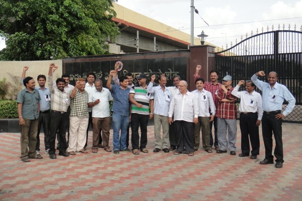 Protest Day Observed by IRTSA
