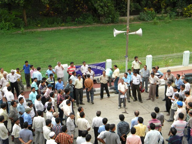 Protest Day Observed by IRTSA CLW Unit